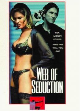 Seks Tuzağı - Playboy Erotik DVD Film